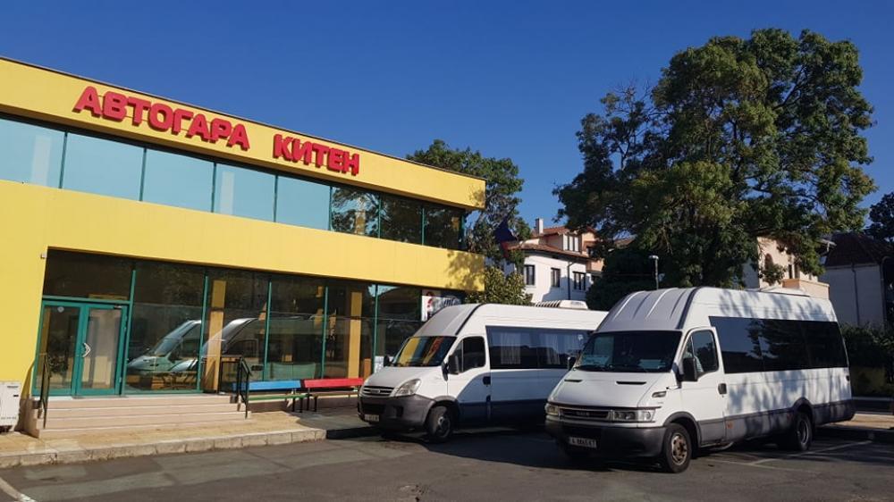 Автобусни линии КИТЕН-БУРГАС БУРГАС- КИТЕН