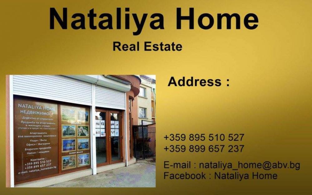 Агенция за недвижими имоти Nataliya Home - Недвижимост