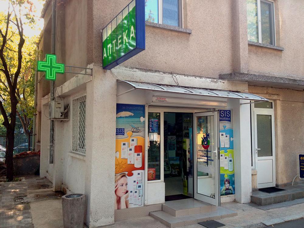 Аптека МИРАБЕЛ 1