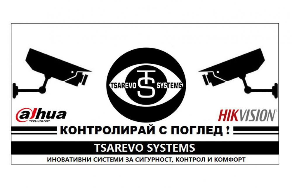 Видеонаблюдение TSAREVO SYSTEMS