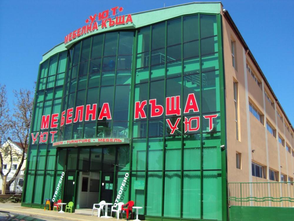 Мебелен магазин УЮТ