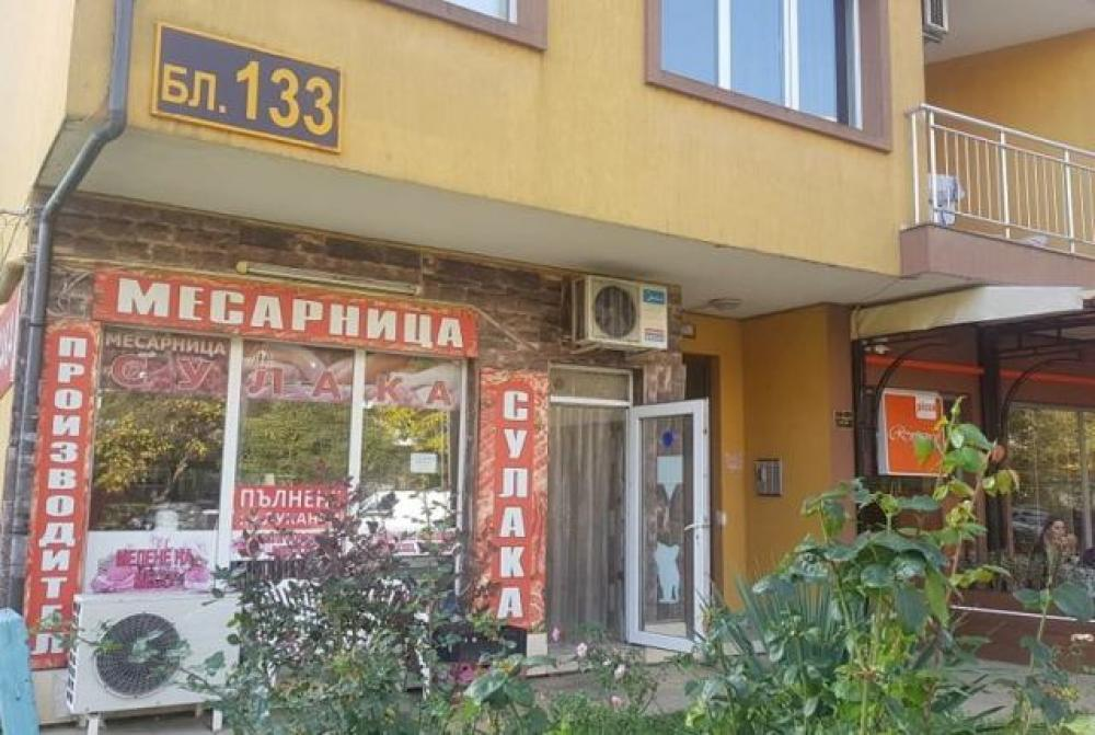 Магазини за храни и напитки - Месарница СУЛАКА Бургас