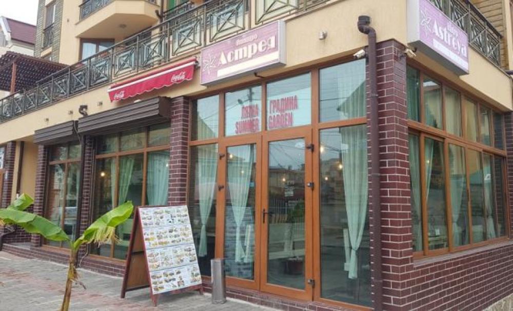 Ресторанти - Ресторантъ АСТРЕЯ - Бургас
