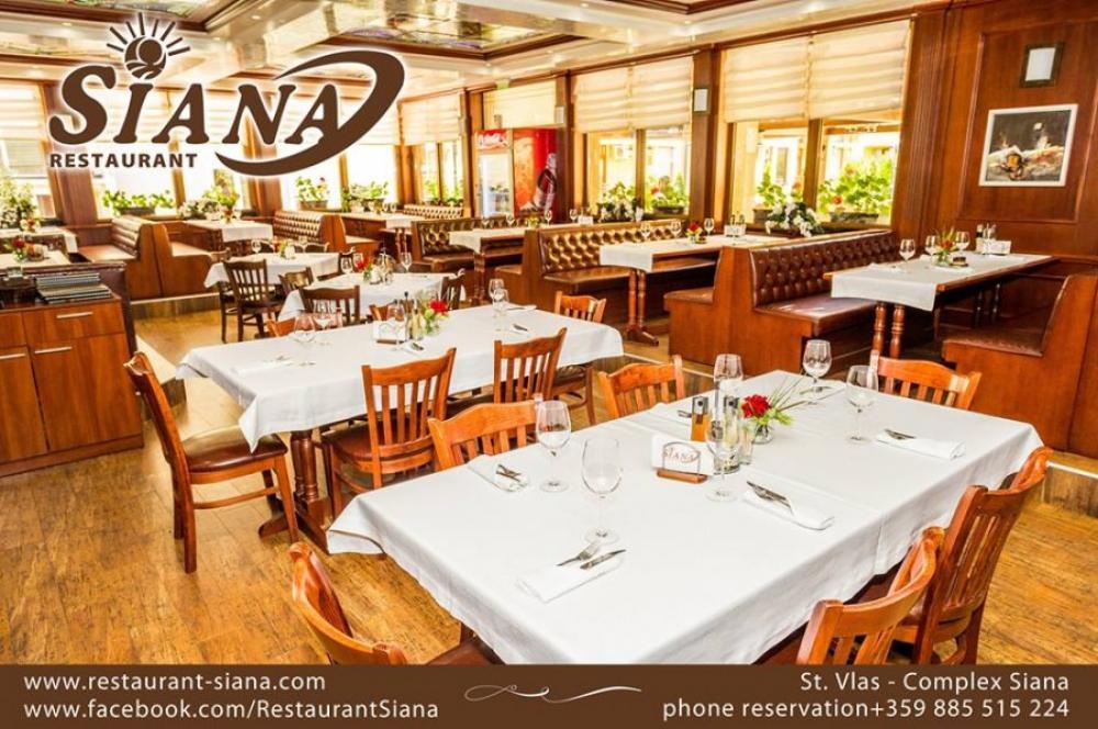 Ресторанти - Ресторант  SIANA