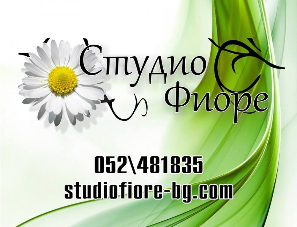 Салони за красота - Студио ФИОРЕ