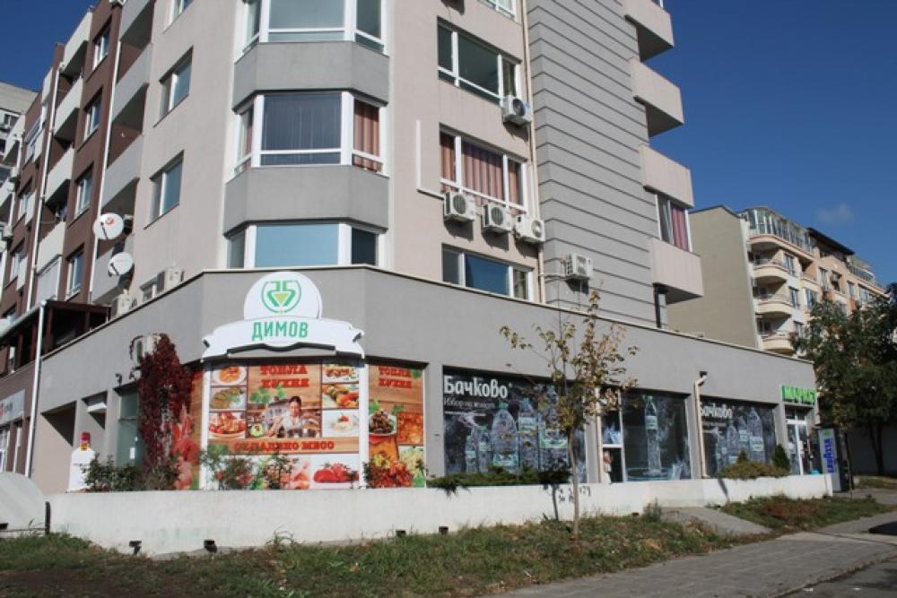Магазини за храни и напитки - Супермаркет ФАНТАСТИК МАРКЕТ - кв.Славейков Бургас